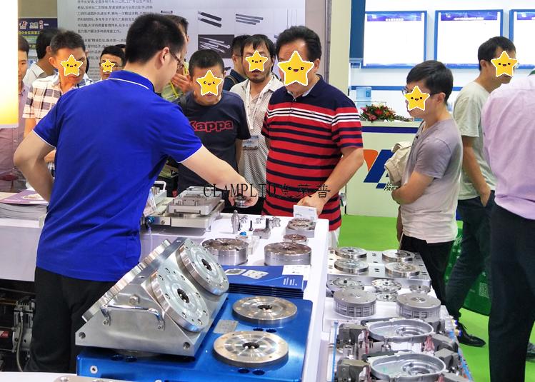 上海国博行业展会 行业展会 第5张