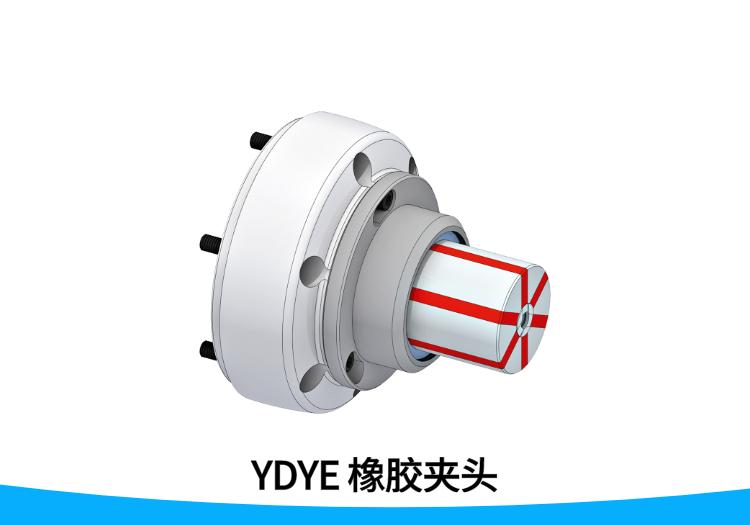 重庆国产橡胶涨套产品YDYE系列丨精密夹头专业厂家