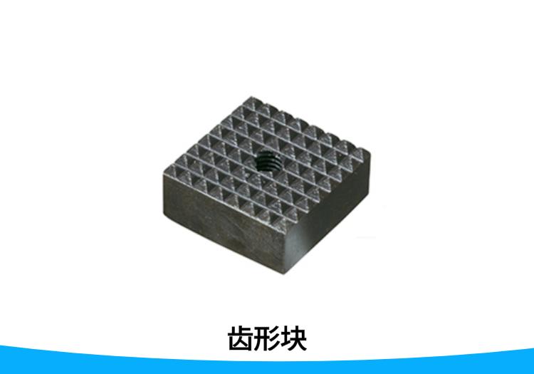 齿形块 齿面螺杆系列 方形齿形块丨圆形齿形块