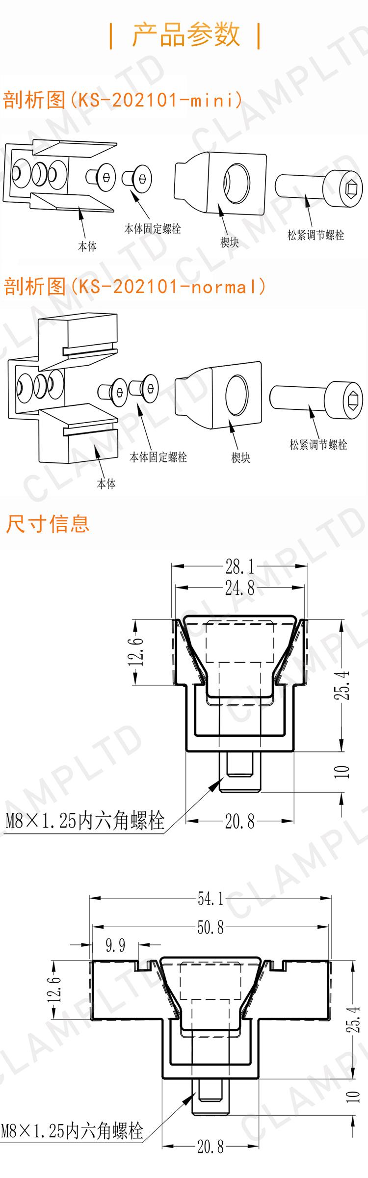 精巧型虎钳、双面固定夹具 夹具附件 第2张